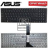 Клавиатура для ноутбука ASUS A550CC с креплениями