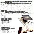"""Елітна """"Книга мого роду"""" в шкіряній палітурці з кільцевим механізмом, фото 3"""