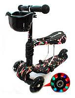 Самокат беговел Scooter 3 в 1 с рисунком бабочек, светящиеся колеса