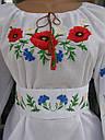 Вишиванка женская с корсетным поясом, фото 2