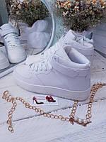 Белые кроссовки высоки  женские Nike Air Force найк форс (копия)