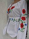 Вишиванка женская с корсетным поясом, фото 3