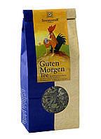 Чай Guten Morgen-Kräutertee 40 г