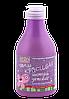 Детский шампунь Гипоаллергенный ESTEL Самая красивая 250 ml