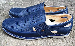 Мужские кожаные туфли Karat с перфорацией синего цвета (реплика)