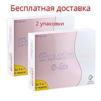 """Оригинал! """"Билайт"""" ( B-Lite) эффективные капсулы для похудения (2 упаковки)."""