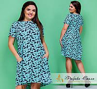 Красивое летнее платье с принтом, с карманами