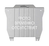 Защита двигателя, КПП и радиатора Volkswagen Jetta 2011- V-1,4; 2,0TDI; МКПП/АКПП/окрім США