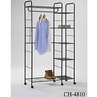 Стійка для одягу універсальна «CH-4810»