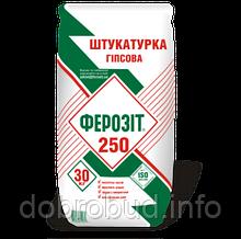Гіпсова штукатурка Ферозіт 250 для внутрішніх робіт 30 кг