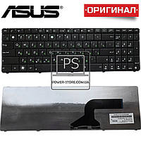 Клавиатура для ноутбука ASUS 04GNZX1KBG00-1