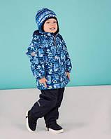 Демисезонные костюмы для мальчика