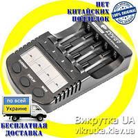 PowerPlant PP-EU1000 - зарядное для АА, ААА, аккумуляторов [sppp]