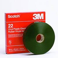 Изолента 3M Scotch™ 22 высшего класса поливинилхлоридная ПВХ всепогодная лента сверхпрочная (19мм x 33м x 0,25