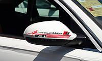 Наклейка: S-line quattro на зеркала - черная с красным - комплект 2 шт.