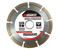 Диск алмазный 125 мм  Granite