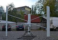 Вертикальный ветрогенератор 1,5 кВт