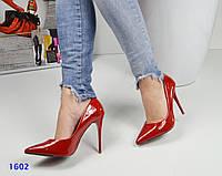 Женские шикарные туфли-лодочки на тигровой подошве