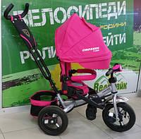 Велосипед CROSSER T-400 3-х колісний спинка повертається 180° надувні колеса, колір рожевий