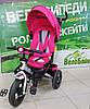 Велосипед дитячий 3-х колісний CROSSER T-400 спинка 180° надувні колеса, колір рожевий, фото 4