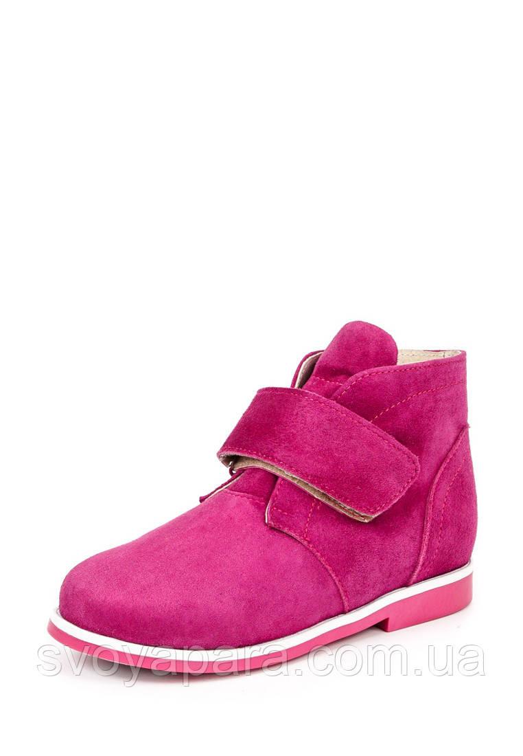 Ортопедические ботинки весенне-осенние для девочек фиолетовые замшевые (0365)