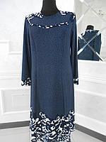 Платье синее трикотажное большого размера