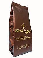 Кофе молотый Ricco Coffee Gold Espresso Italiano 250 гр