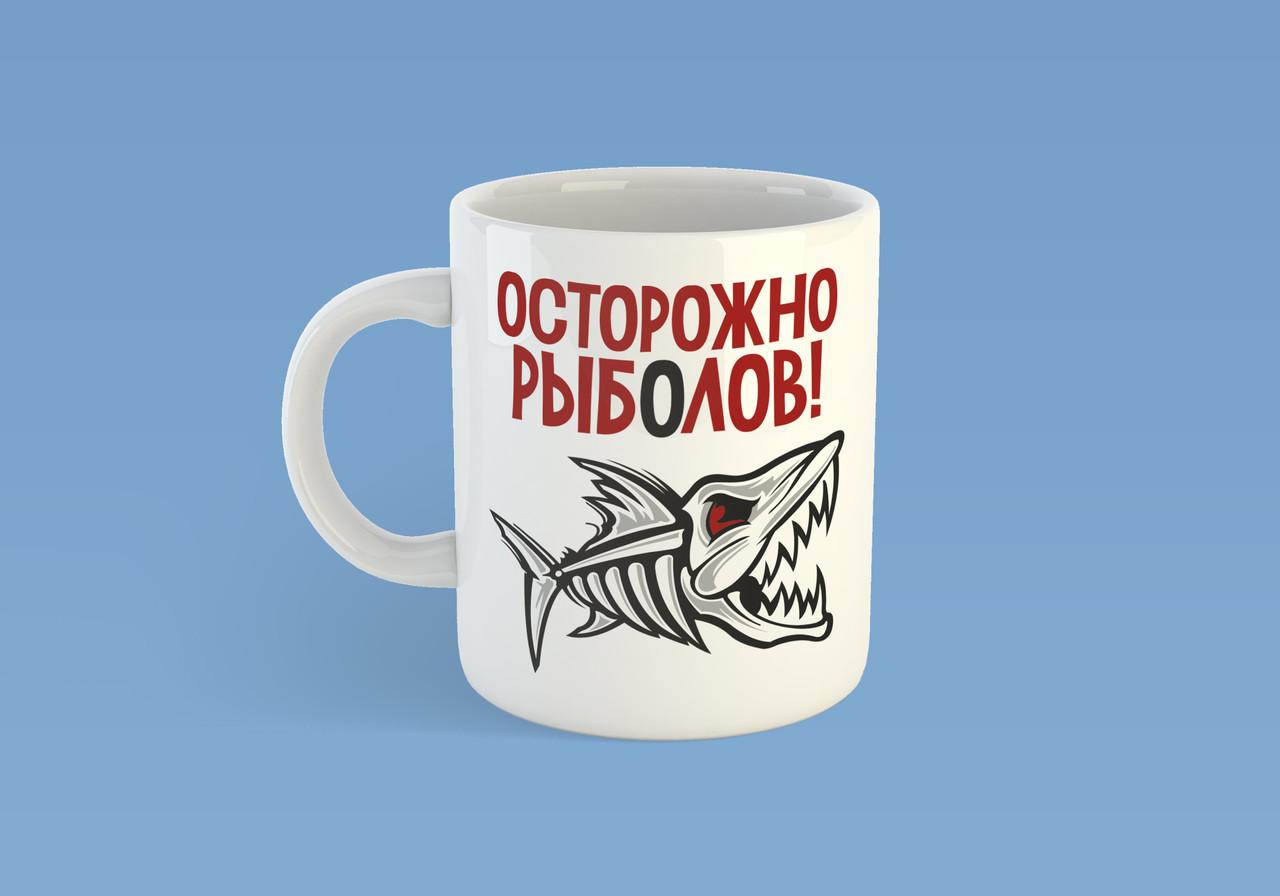"""Кружка """"Осторожно рыболов!"""""""