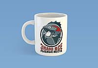 """Чашка """"Знаю все рыбные места"""""""