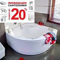Ванна акриловая Ravak Gentiana 150x150