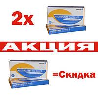 Акция! Две упаковки! Тест-полоски Глюкокард
