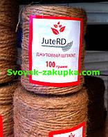 """Шпагат джутовый 100грм/25метров, 3мм диаметр нити """"Jute RD"""" (Бангладеш)."""