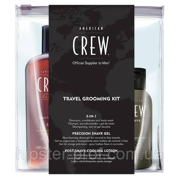 Дорожній набір для гоління American Crew Travel Kit Grooming