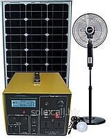 Портативная солнечная  система энергоснабжения  1 квт.