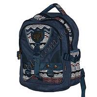 Рюкзаки из брезента для школьников и студентов фабричный пошив  14007-1