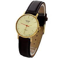 Позолоченные советские часы Sekonda de luxe 23 jewels made in USSR, фото 1