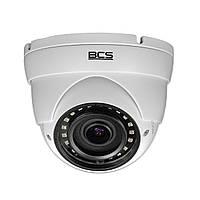 Купольная HDCVI аналоговая камера BCS-DMHC4200IR