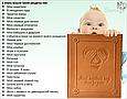 """Детский фотоальбом-анкета в кожаном переплете с кольцевым механизмом от 0 до 1 года """"Мой первый год"""", фото 2"""