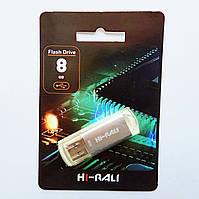 Флешка Hi-Rali 8GB Rocket series, серебристая