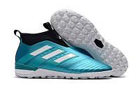 Сороконожки adidas ACE Tango 17+ Purecontrol TF бирюзовые