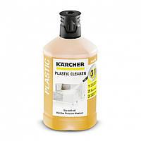 Средство для очистки пластмасс 3в1 Karcher, 1л