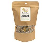 Травяной чай Ванильное небо    70 г