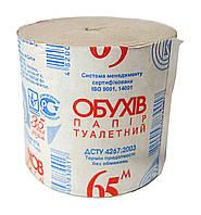 Туалетная бумага Обухов 65 м - 1 шт. (продажа от 1 ящика - 48 шт.)