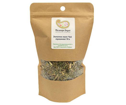 Травяной чай Золотое поле 70 г