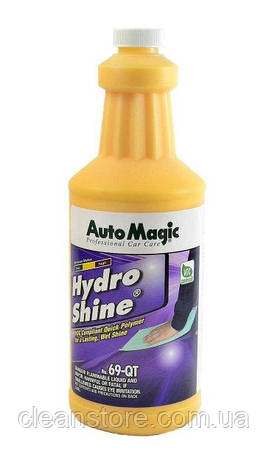 Полимерный воск Auto Magic Hydro Shine 69-QT, фото 2