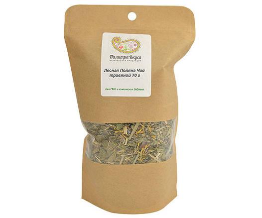 Травяной чай Лесная поляна 70 г