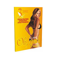 Презервативы Oh, Yes! (3 шт/пачка, 48 пачки/упаковка)