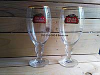 Пивной бокал Stella Artois 0.5