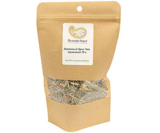 Травяной чай Лимонный бриз 70 г