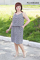 Сарафан женский штапельный ПЛ3-439 р.50-56, фото 1